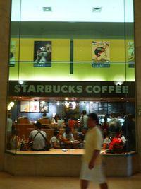28b Starbucks