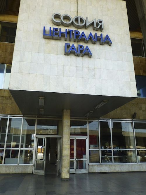 22a Sofia Central Station