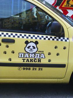 32 Panda Taxi