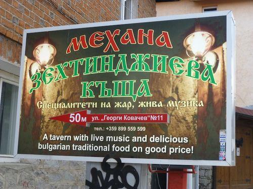 99a Mehana