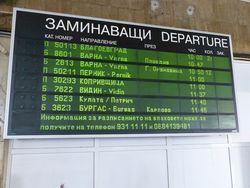 81 Train Schedule
