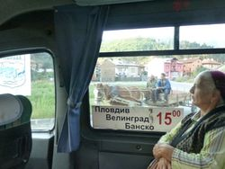 117 Bus trip