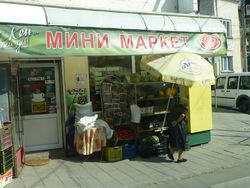 123 Mini Market