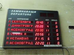 1b Train schedule