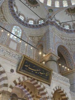 29 Blue Mosque