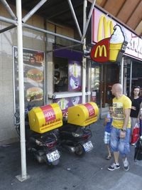 12a McDonalds delivery